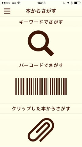 resized_03