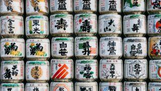 日本橋七福神で福巡り