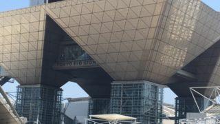 Maker Faire Tokyo2018で、未来をみた!