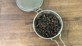 【手網焙煎珈琲】焙煎のコツとおうちカフェの道①